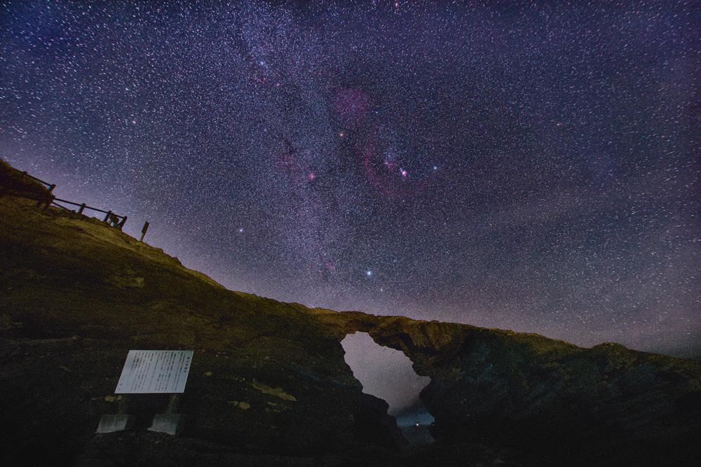 使用記〜城ヶ島 馬の背洞門で星景写真_b0400557_14484964.jpg