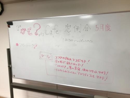5月度広島交流会、終了しました_c0345785_21035710.jpg