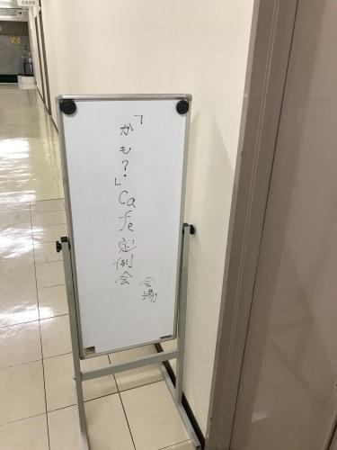 5月度広島交流会、終了しました_c0345785_21044438.jpg