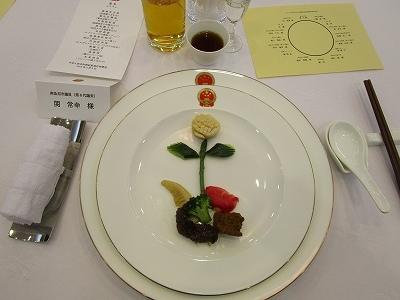 中国駐新潟総領事館晩餐会_f0019487_15303221.jpg