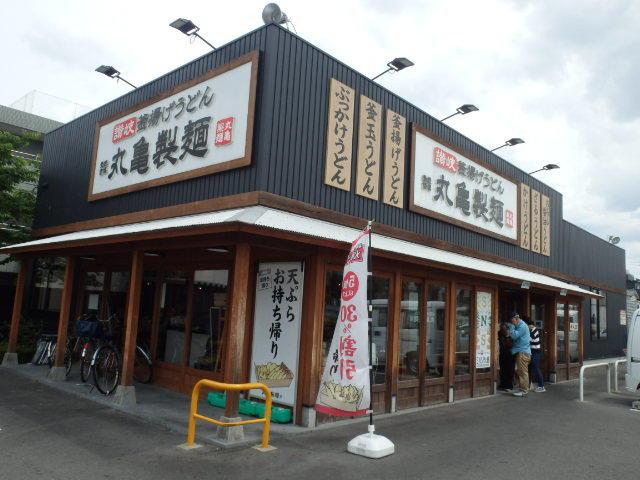 丸亀製麺         豊中小曽根店_c0118393_09095756.jpg