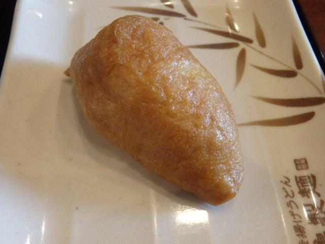 丸亀製麺         豊中小曽根店_c0118393_09111000.jpg