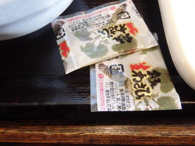 丸亀製麺         豊中小曽根店_c0118393_09215656.jpg