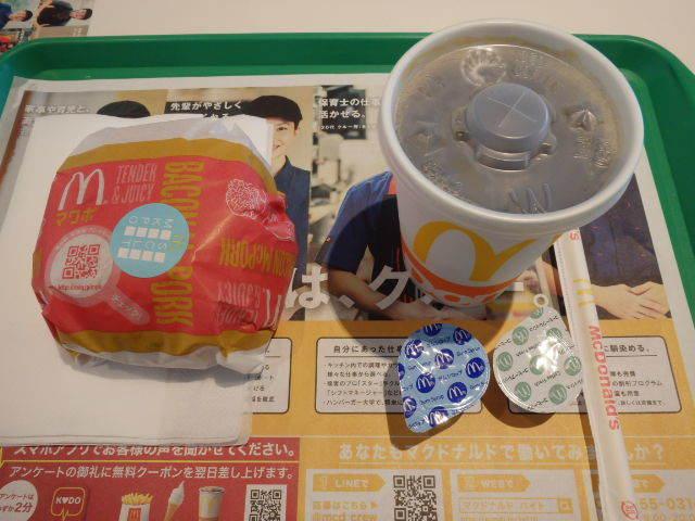 マクドナルド     2号線脇浜店_c0118393_18344390.jpg