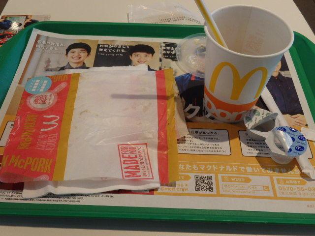 マクドナルド     2号線脇浜店_c0118393_18524185.jpg
