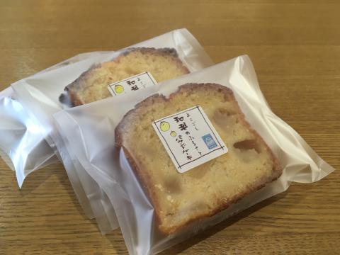 2019.5.21 横越特産 和梨のパウンドケーキ_f0309404_13253836.jpg