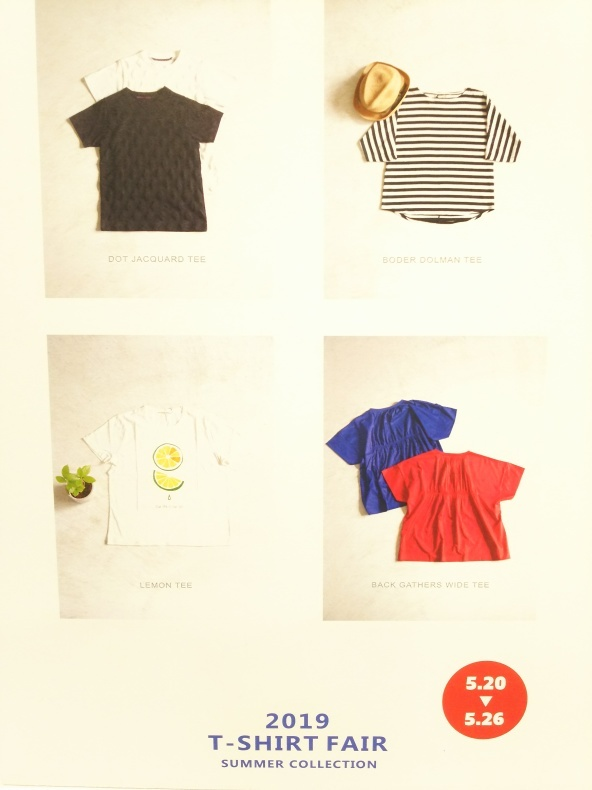<小倉井筒屋店>T-SHIRT FAIR&10%OFF!!_b0397010_15443664.jpg