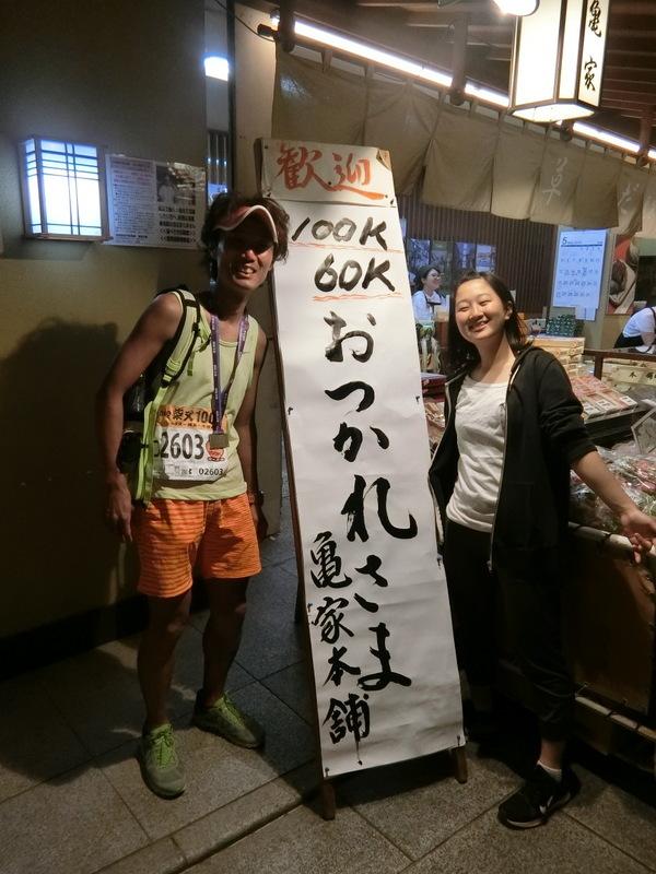 5月19日(日) NO,3 葛飾柴又100Kマラソン_d0278912_01293772.jpg