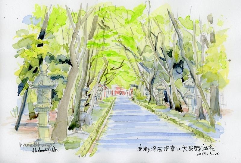 大原野神社参道_f0320422_16391592.jpg
