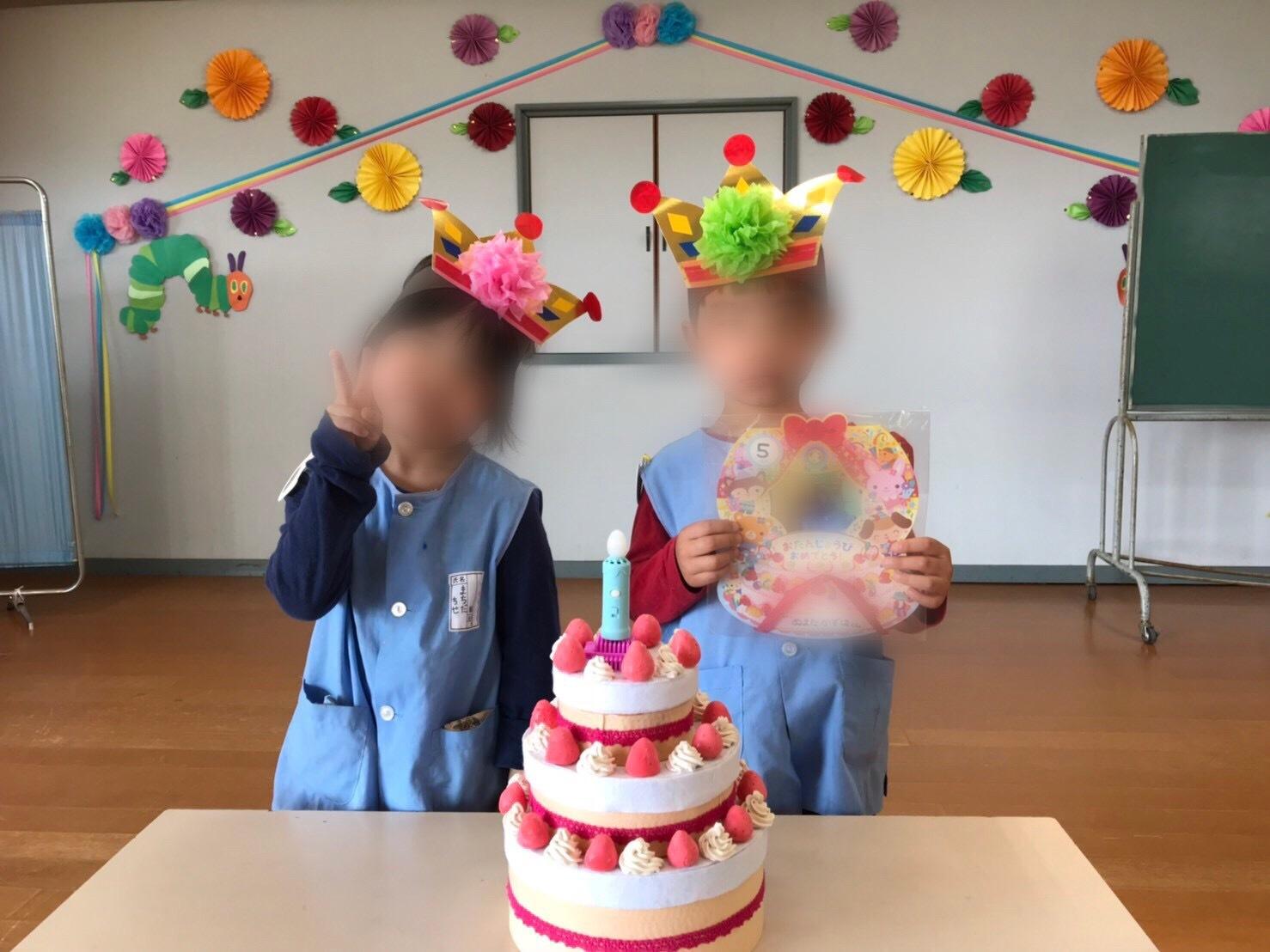 🎂5月生まれのお誕生日会🎂_e0341328_19510626.jpeg