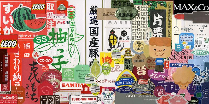 "生活感分布調査\""帖\"":p.12-p.13「店シール type_E」#3_d0018646_17050300.jpg"