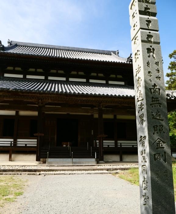5月8日、みどりが美しい根来寺へ行きました。  2019-05-24 00:00_b0093754_21281417.jpg