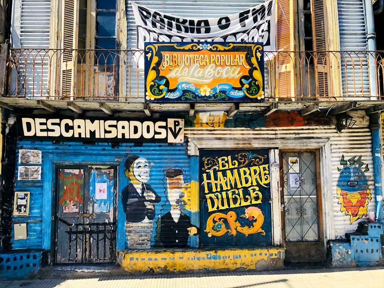 """中南米の旅/42 カラフル過ぎる街""""ボカ地区""""カミニート@ブエノスアイレス_a0092659_00042569.jpg"""