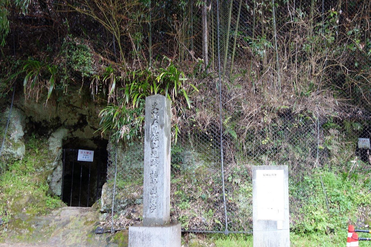 石見銀山の銀山ゾーンを歩く_c0112559_08225037.jpg