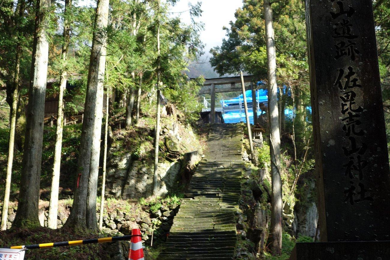 石見銀山の銀山ゾーンを歩く_c0112559_08261029.jpg