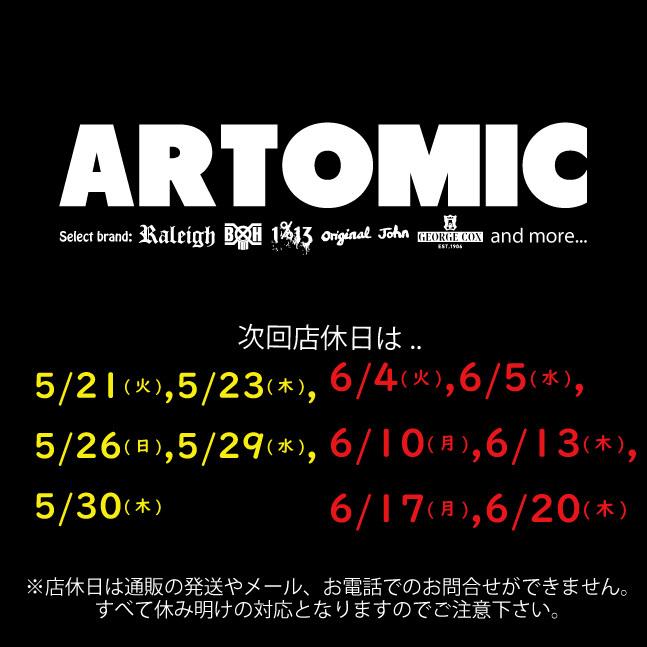 5/21~6/20までの店休日のお知らせです!_e0325662_18330677.jpg