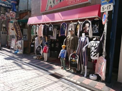 日米親善ベース歴史ツアー⑤_c0100865_22473943.jpg