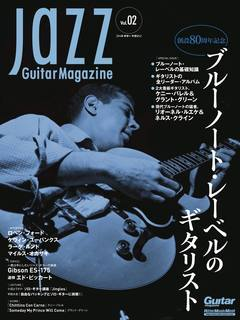 2019-05-20 『Jazz Guitar Magazine』第2号_e0021965_09253411.jpeg