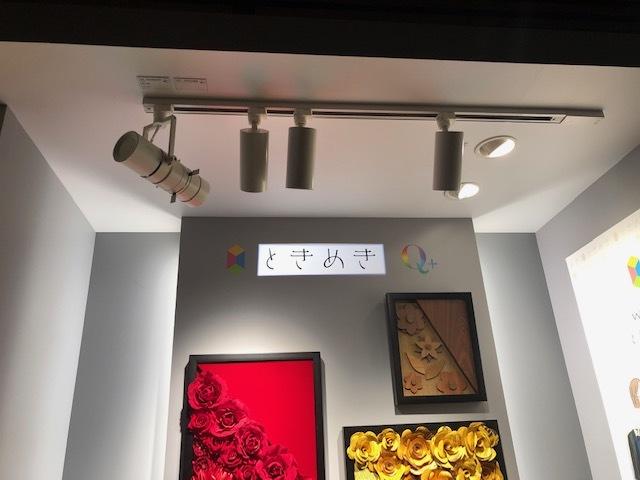ダイコー電機新製品発表会 ウィリアムモリス正規販売店のブライト_c0157866_21221040.jpg