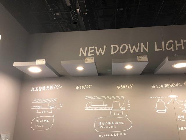 ダイコー電機新製品発表会 ウィリアムモリス正規販売店のブライト_c0157866_21223411.jpg