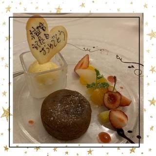 発表会準備&結婚記念日☆_e0040673_21581312.jpeg