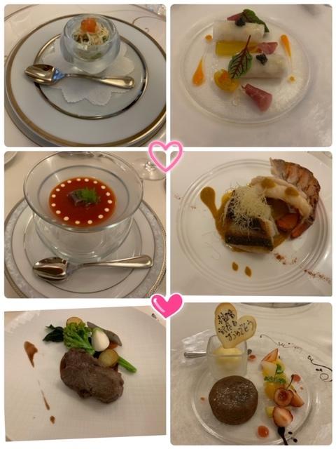 発表会準備&結婚記念日☆_e0040673_22043450.jpg