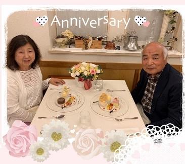 発表会準備&結婚記念日☆_e0040673_22252313.jpg