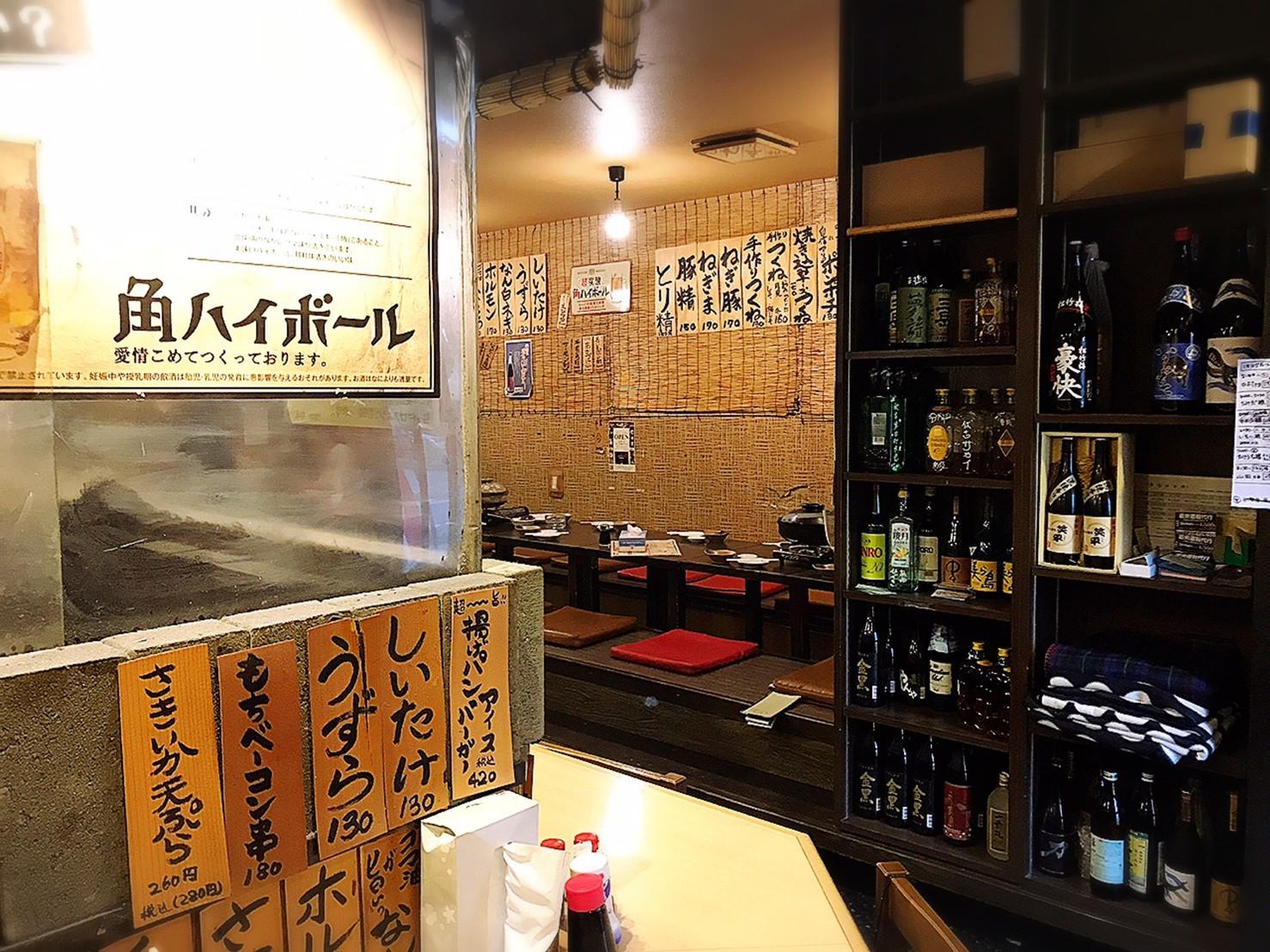 伏古の酒場笑平/札幌市 東区_c0378174_16061177.jpg