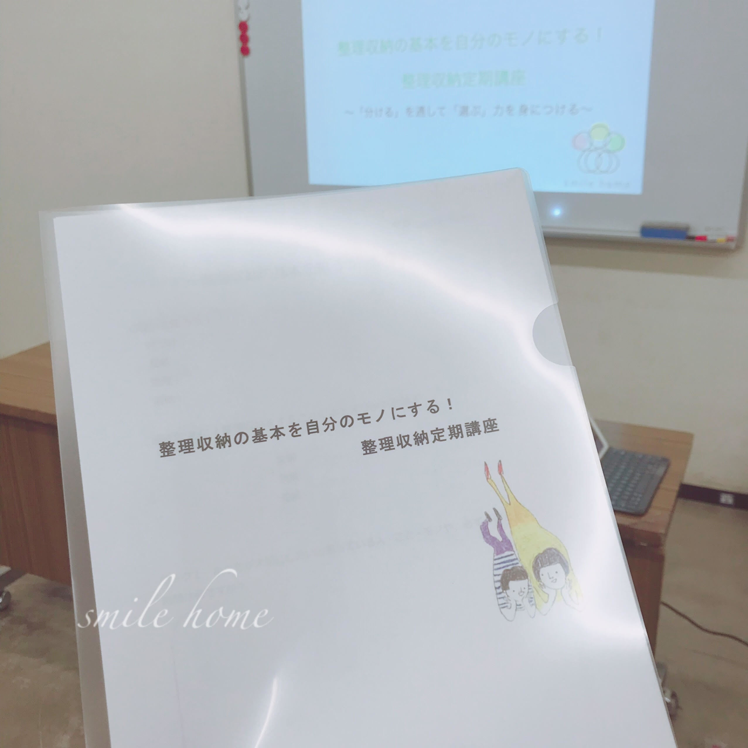 【定期講座】定期講座5期がスタート_e0303386_11123976.jpg