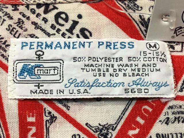 5月22日(水)マグネッツ大阪店ヴィンテージ入荷日!! #4 VintageShirt編! 50\'s Mobile Print & 50\'s GENERAL ELECTRIC!!_c0078587_14425540.jpg