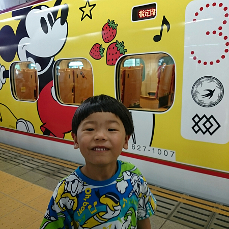 WakuWakuTrip新幹線_e0298288_13035855.jpg