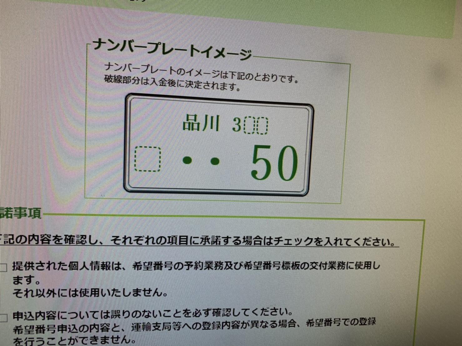b0127002_20114667.jpg