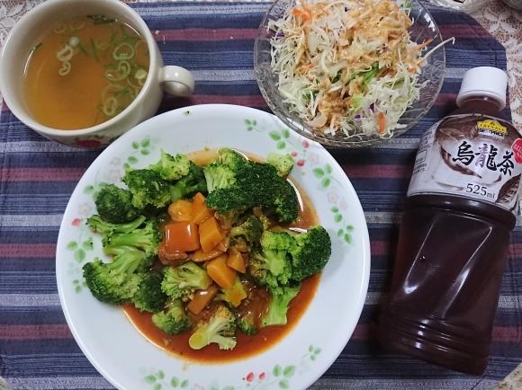 5/21 ハウス食品 咖喱屋トマトチリカレー_b0042308_13241055.jpg