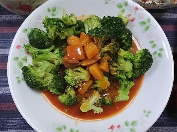 5/21 ハウス食品 咖喱屋トマトチリカレー_b0042308_13243052.jpg
