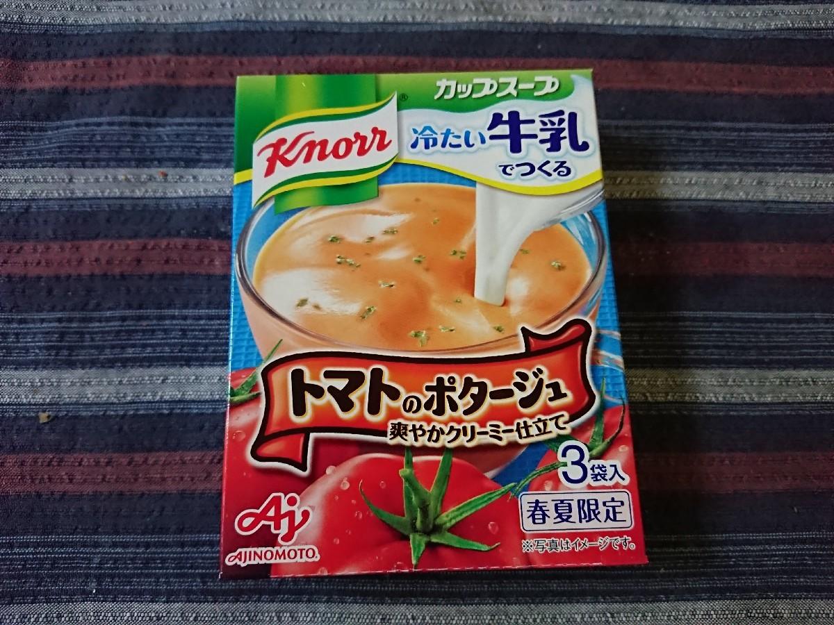 5/21  低糖質ミートソースパスタ & 冷製トマトのポタージュスープ_b0042308_19424406.jpg