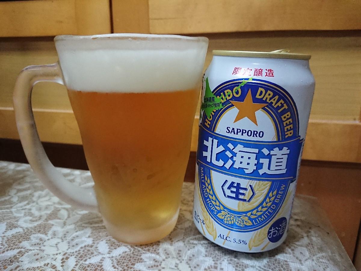 5/21  サッポロ北海道生_b0042308_22232941.jpg