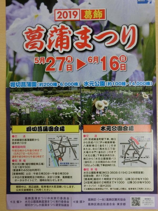 5月21日(火)寂しい参道_d0278912_15452168.jpg