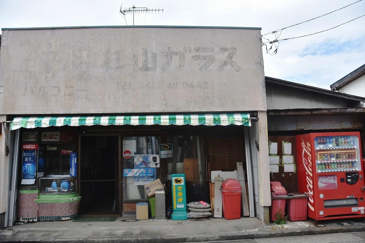 津久井浜 海に向かう小路_d0065116_22423233.jpg