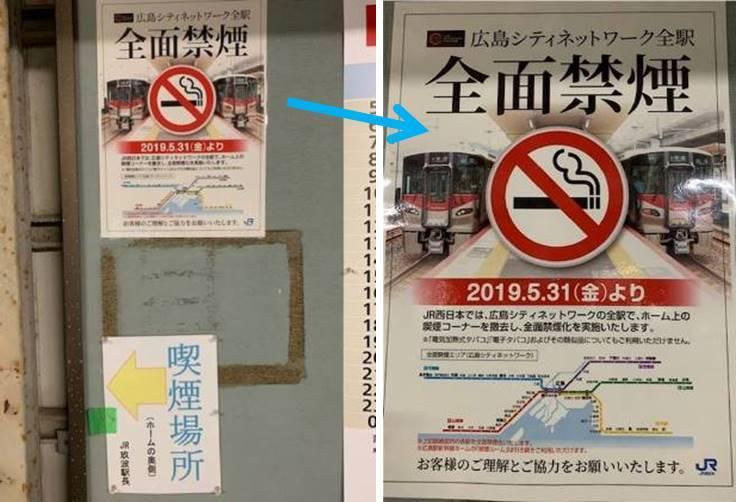 タバコラム 110. 禁煙の日にひとこと(92)~世界禁煙デー2019.5.31~_d0128520_11472537.jpg