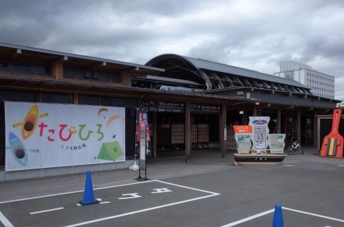 高知駅で借りた自転車でいくつか建築巡りをしてみました_d0004728_05472327.jpg
