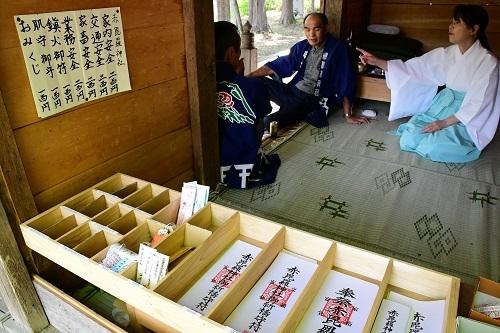 赤毘羅神社例大祭 岩手県岩泉町_c0299631_01481556.jpg