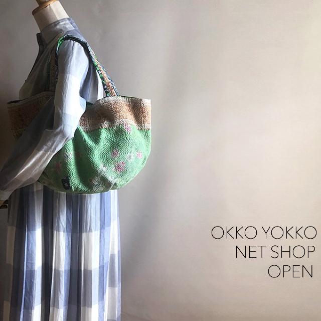 NET SHOP OPEN☆彡_d0156336_23583642.jpg