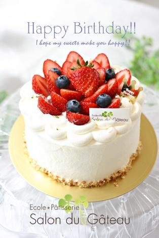 やっぱり人気苺のショートケーキ_c0193245_21190341.jpg