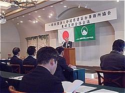総会の季節_c0087349_08530198.jpg
