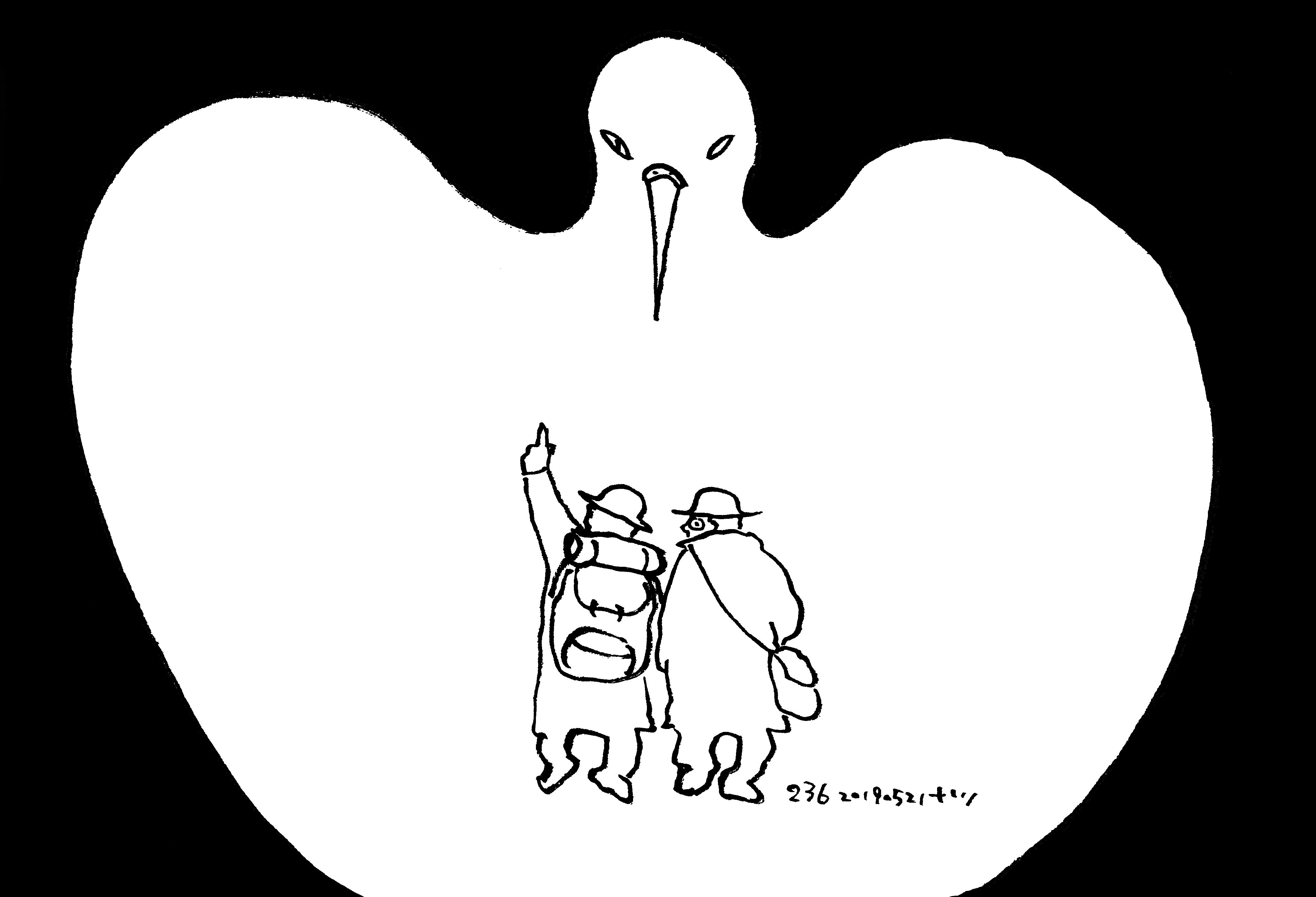 Aesop\'sFables イソップ寓話集より:236:旅人と鳥_e0026053_15005492.jpg