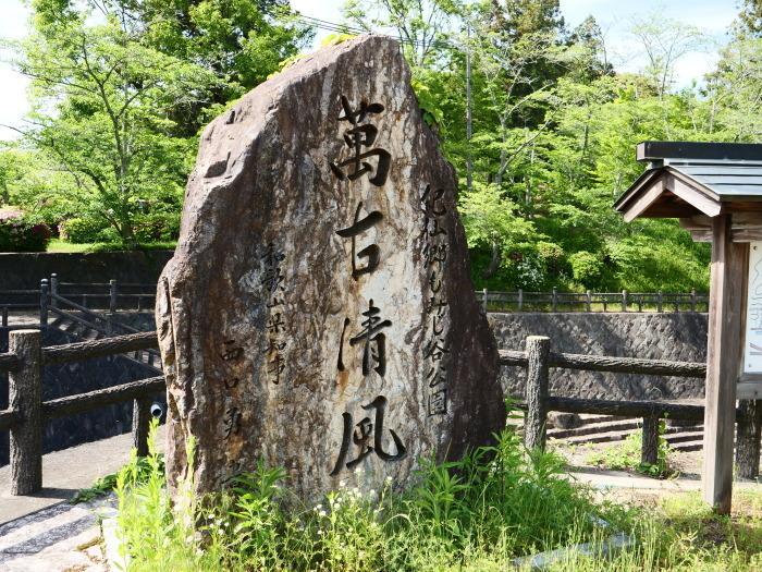 紀仙郷もみじ谷公園  2019-05-26 00:00_b0093754_20102644.jpg