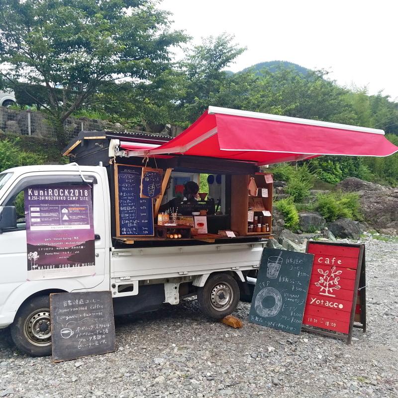 夏の軽トラcafe yotacco出店情報_b0209774_14314059.jpg