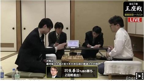 日本辛勝スタート、羽生九段歴代最多へ後1勝_d0183174_09122424.jpg