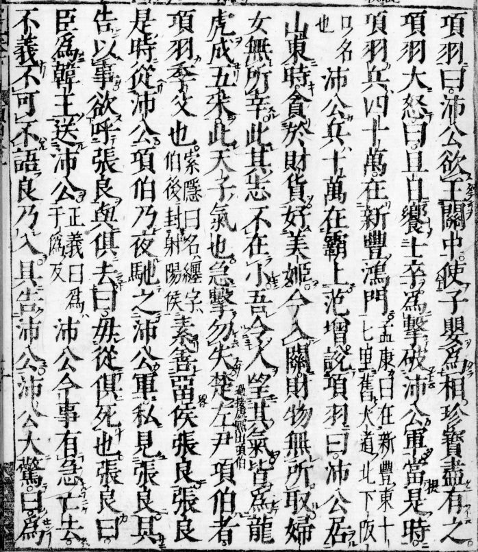 キャンパス寸景と漢文講読_c0182775_18531676.jpg