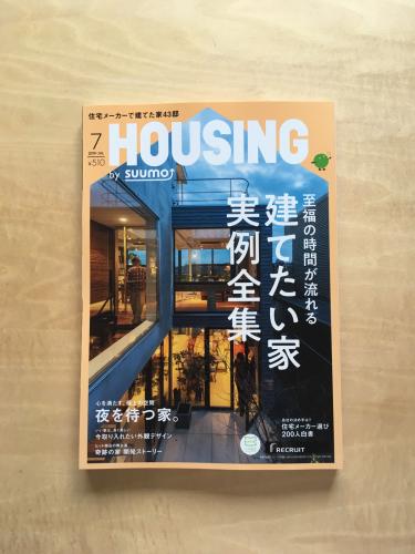 雑誌掲載のお知らせ_S-House_e0000881_21470715.jpg